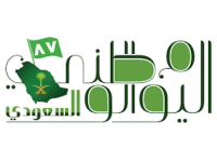 رسمة عن اليوم الوطني السعودي - لوحة بسيطة لليوم الوطني
