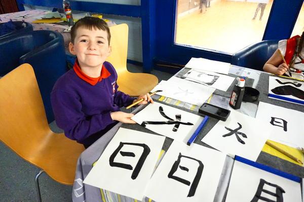 Shodo calligraphy at Ruchill Community Centre