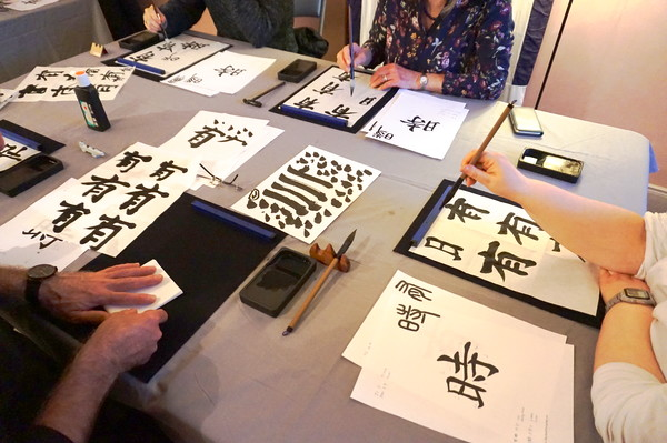 Summer months of shodo calligraphy at Zen Heart Brush