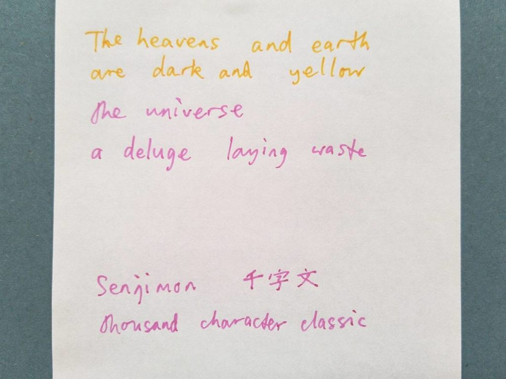 Inspired by the examples of calligrapher Chie