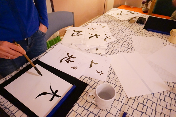 Exploring the calligraphy of the great earth at Heart Brush