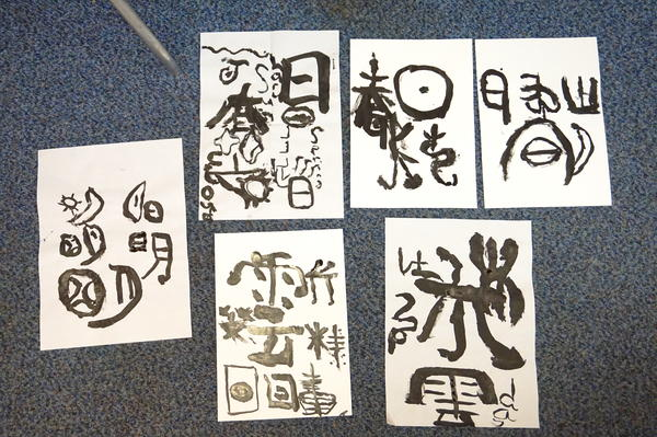 Enso zen circles and old bone language at Maryhill Art Group