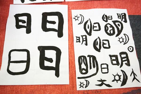 Enso zen circles and old bone language at Maryhill Art Group