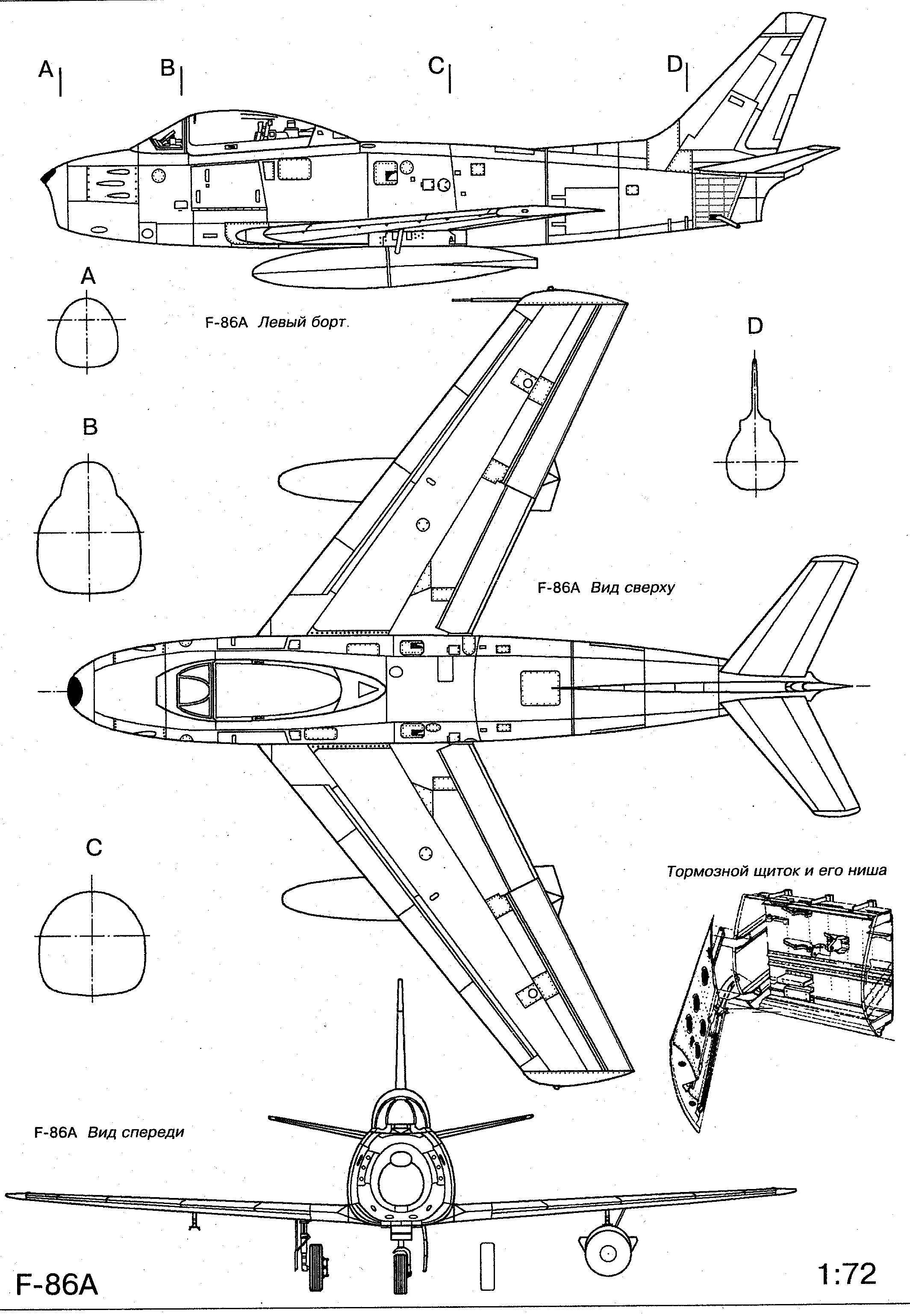 North American F 86 Sabre Blueprint