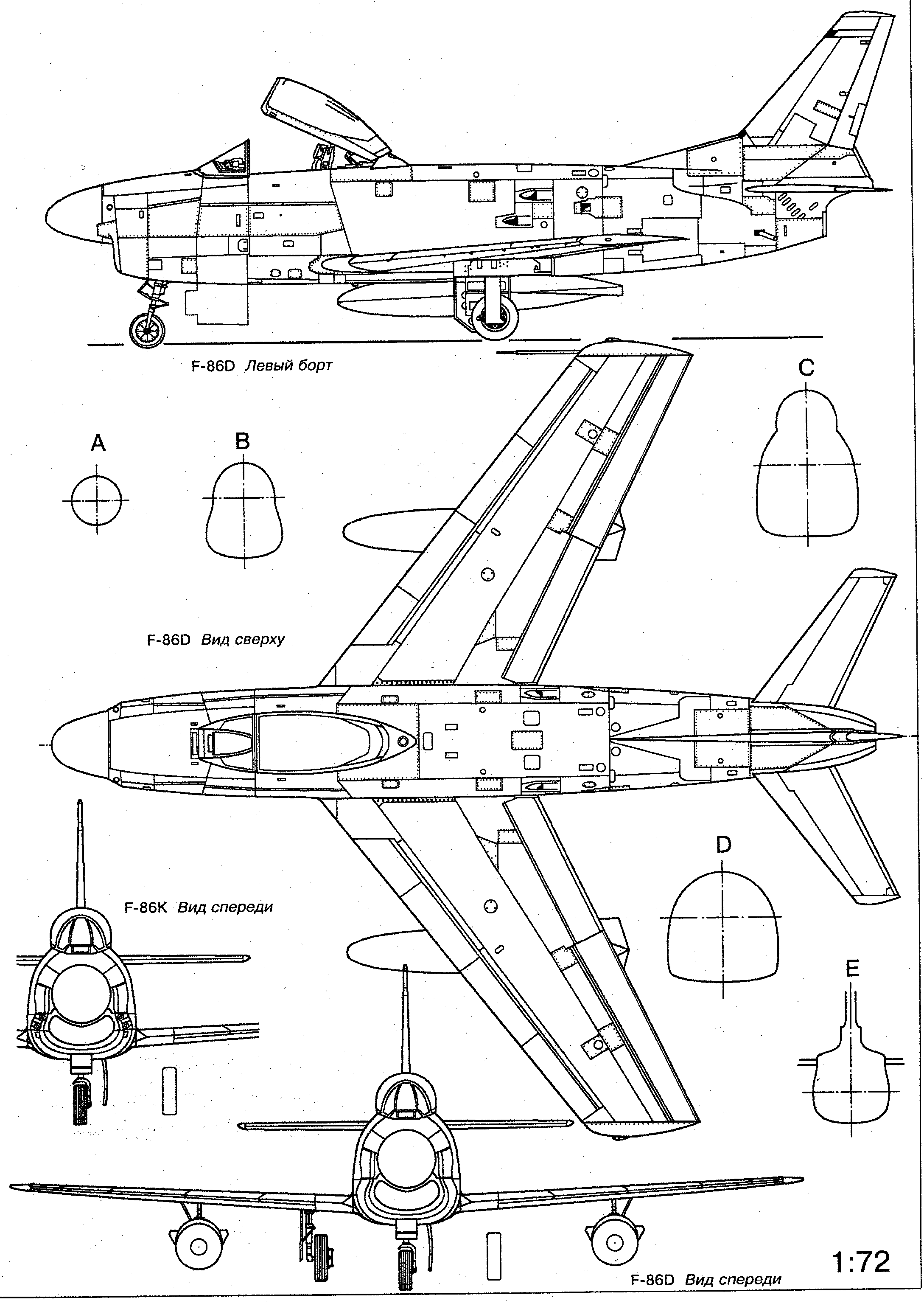 North American F 86 Sabre Blueprint