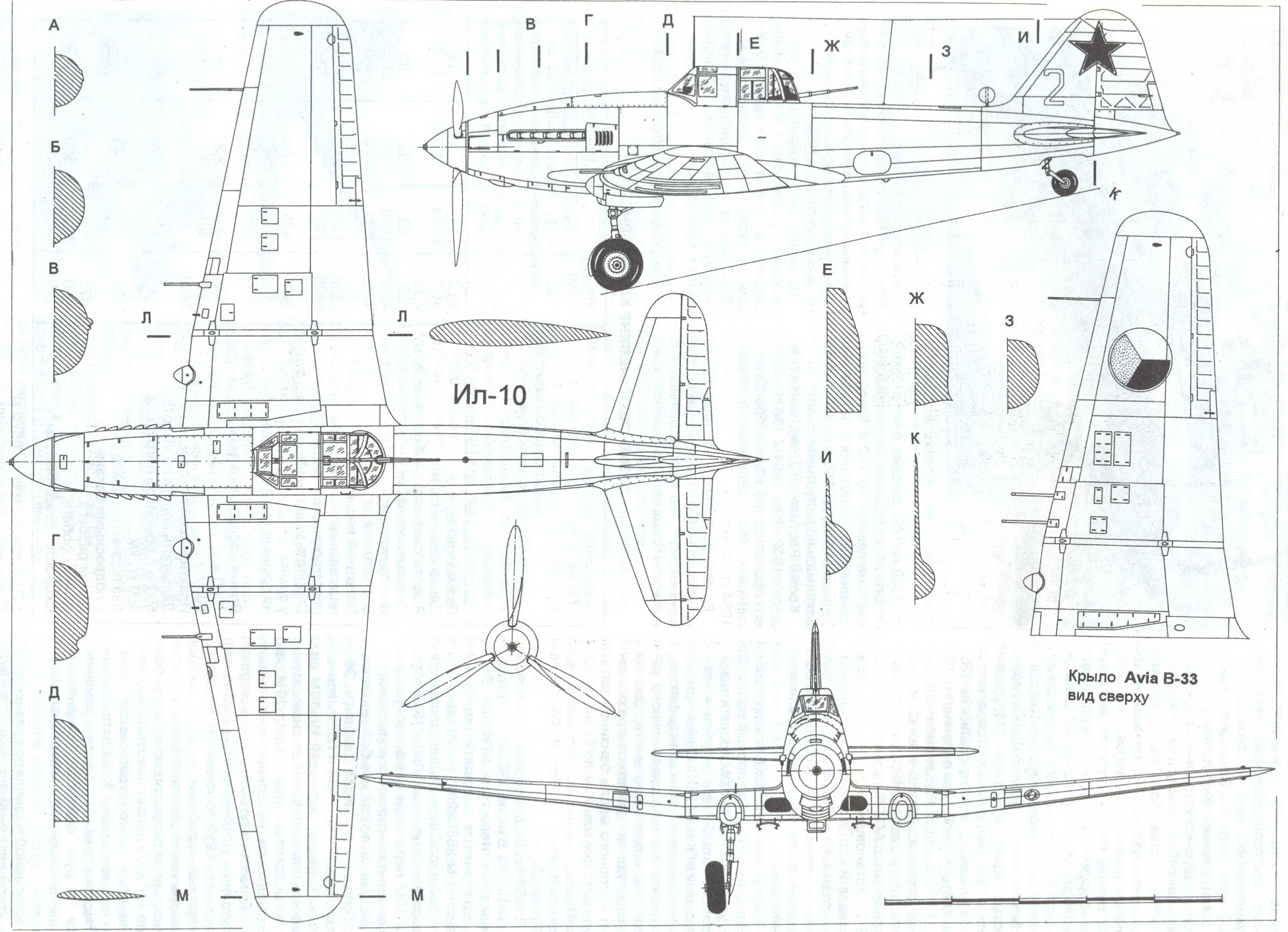 Ilyushin Il 10 Blueprint
