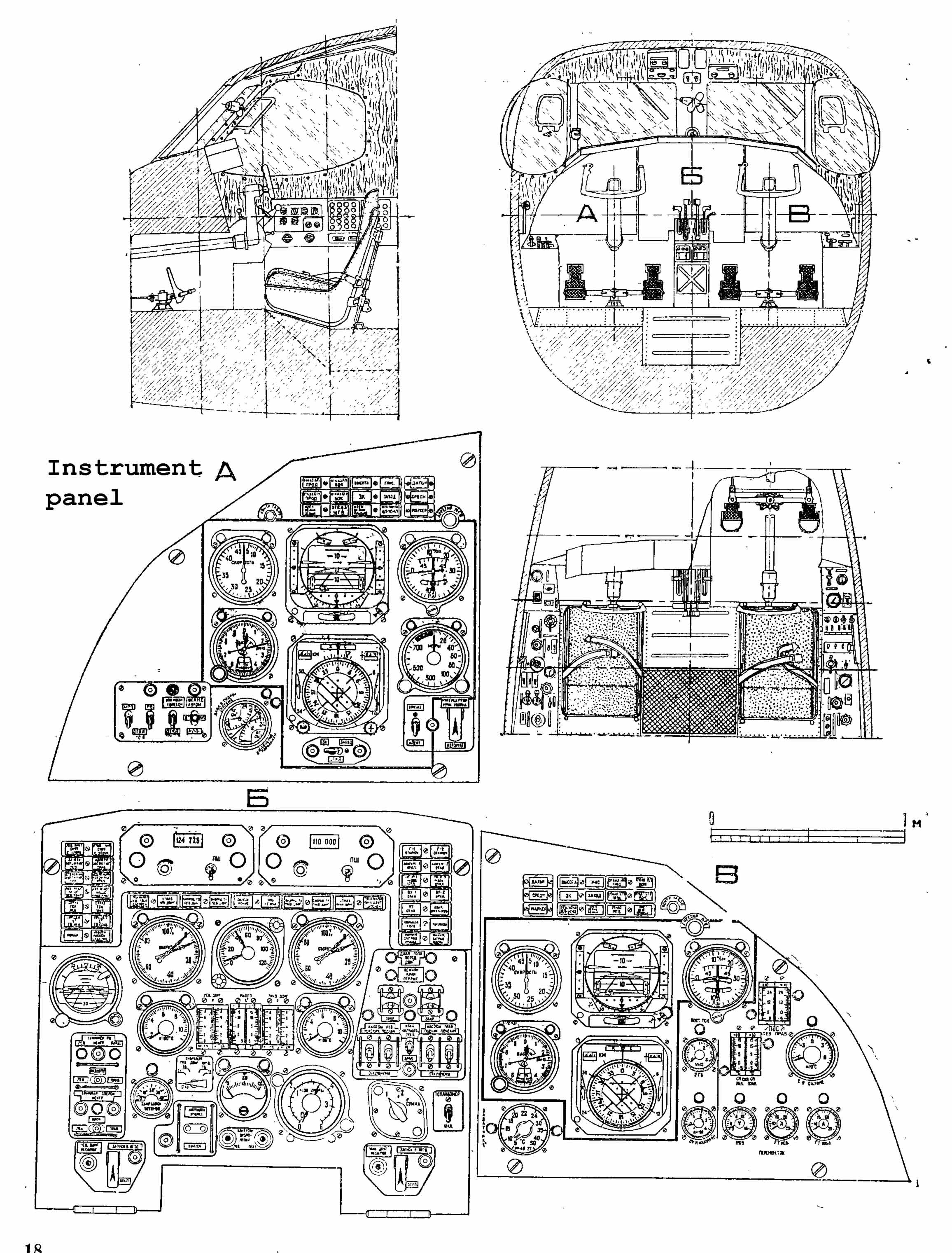 Antonov An 28 Blueprint