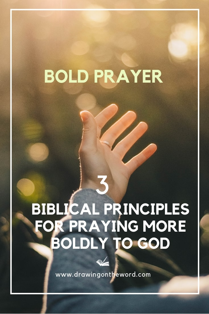 How can we pray with more confidence, authority and intention? Here are 3 biblical steps to help us pray more boldly when we talk to God. #prayer #boldprayer #justprayers #thelordsprayer #praying #pray #syrophoenicianwoman #friendatmidnight #romancenturion