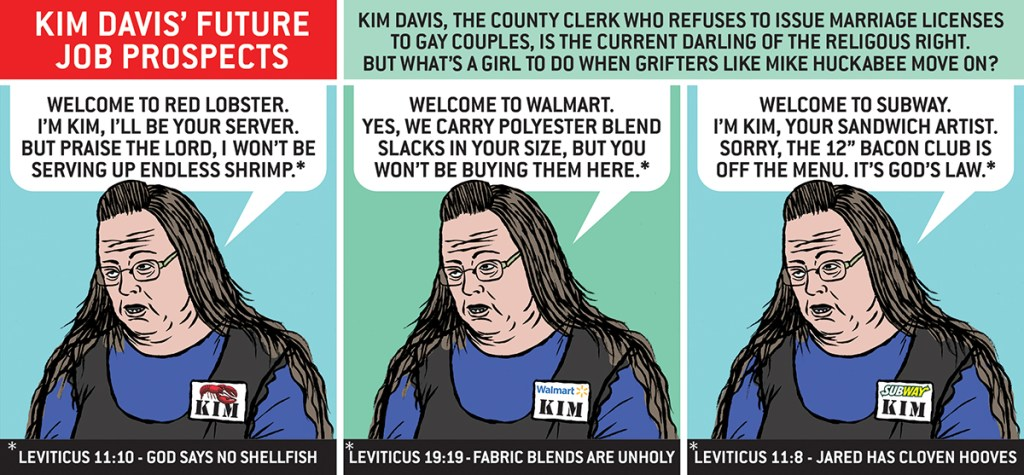 Kim Davis Job Prospects © American Affairs Desk Comics by Mark Kaufman