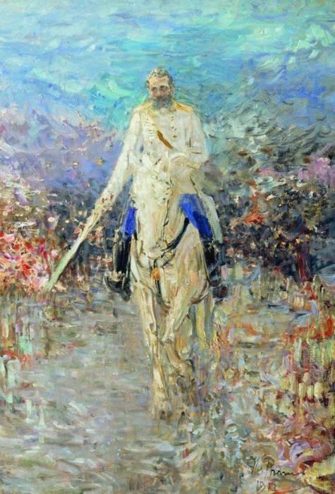 Ilya Repin, Equestrian Portrait Of Alexander II, 1913