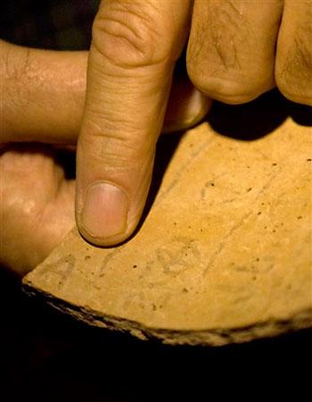 Ostacon of Kh Qeiyafa