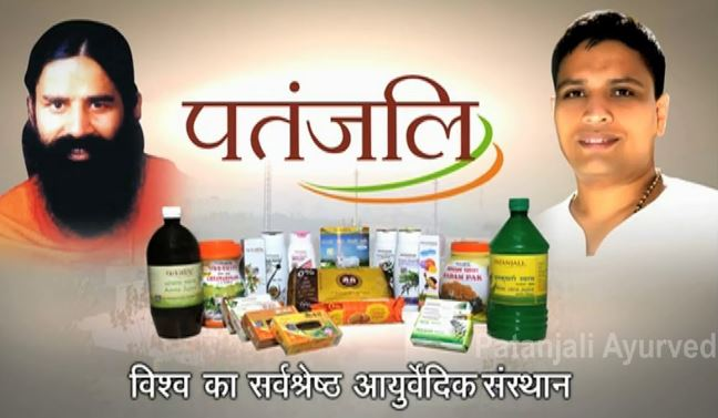 Patanjali Products Online Review, Price list in Hindi