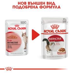 ROYAL CANIN Instinctive In Gravy...