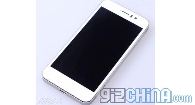 Jiayu-G5