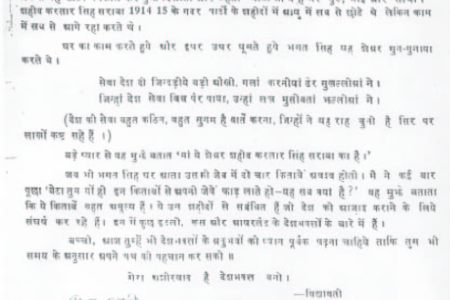 Hindi letter writing to mother full hd maps locations another size handphone letter to my motherland dhai letter to my motherland dhai akhar letter writing contest sample transfer letter due to mother illness free thecheapjerseys Gallery