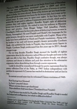 My obituary on Prof. Randhir Singh in February -16 Analytical MR (8)