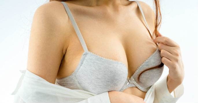 7 Benefits of Breast Augmentation