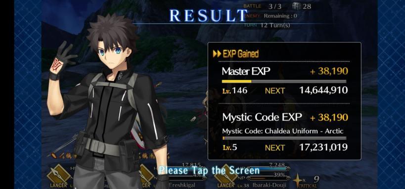 mystic code lv 5