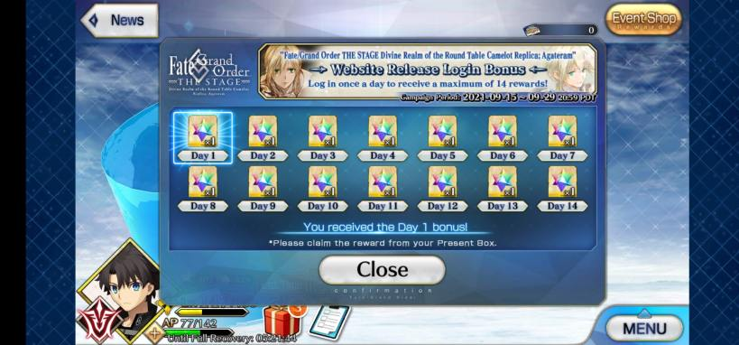 campagne fgo the stage divine realm of the round table camelot