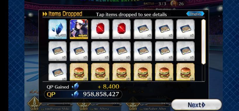 screenshot 20210904 092646 com.aniplex.fategrandorder.en min