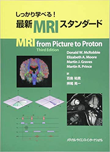 MRI from picture to proton Japans language edition
