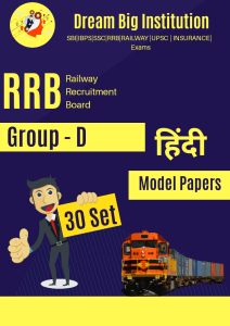 RRB Group D Model Papers