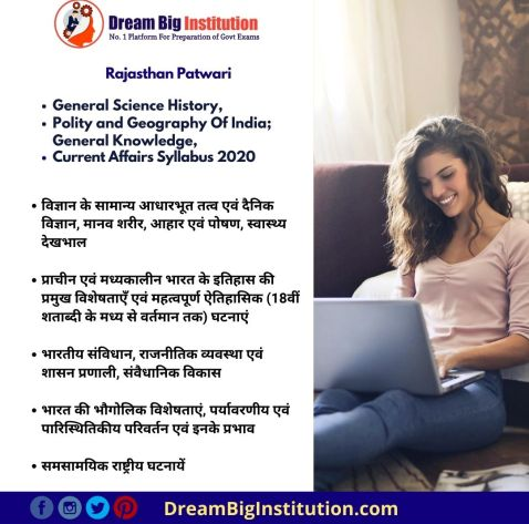 Rajasthan Patwari Syllabus for General Science; History, Polity and Geography of India; General Knowledge, Current Affairs