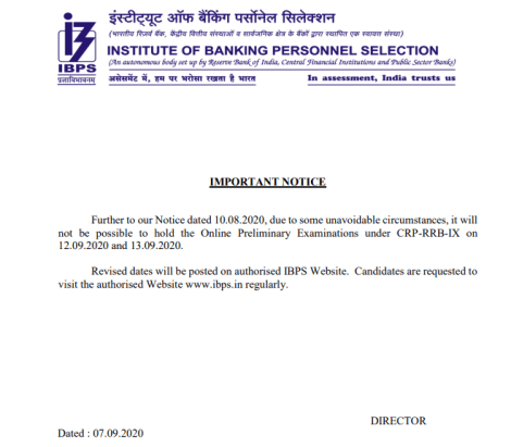 IBPS RRB Prelims Exam 2020 Postponed Notice