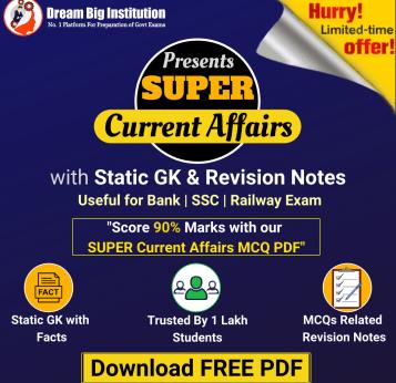 SUPER Current Affairs MCQ PDF