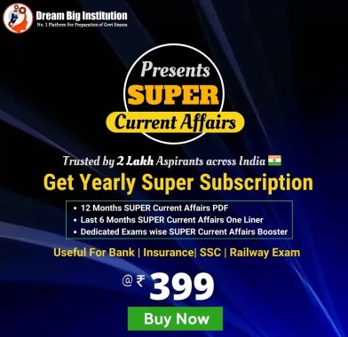 SUPER Monthly Current Affairs PDF 2021 Download Month-wise PDF