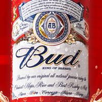 Акция пива Bud Бад 171Будь в игре187