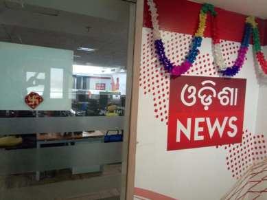 News World Odisha to relaunch soon as Odisha News