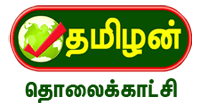 Tamilan Television withdraws writ petition impleading MIB, TRAI and Bharti Telemedia in Madras High Court
