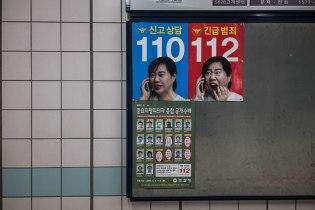 Metro v Soule
