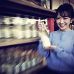 熊本放送の糸永有希アナが可愛い!気になる年齢・身長・カップは?