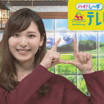 小倉彩瑛アナが可愛い!気になるカップ・身長・熱愛彼氏は?