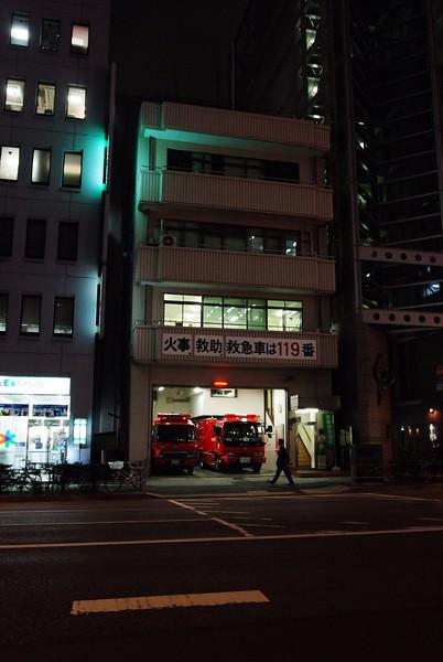 Night in Tokyo 2