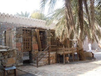 Arish House