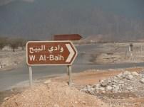 Wadi Al-Baih 0