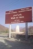 Wadi Al Helo archaeological site