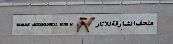Museum 2r