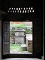 Doors 3