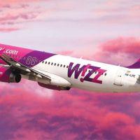 Цена билета на Wizz Air