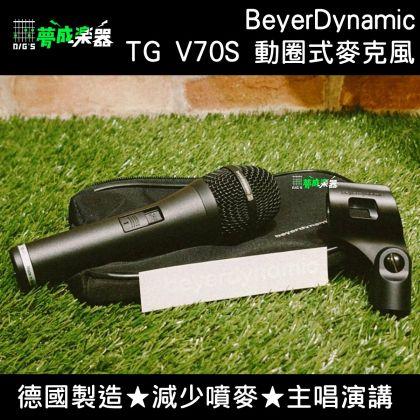 38BYTGV70S2003