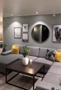 34 Ideas How To Design A Modern Living Room 13