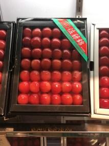 Gift Cherries