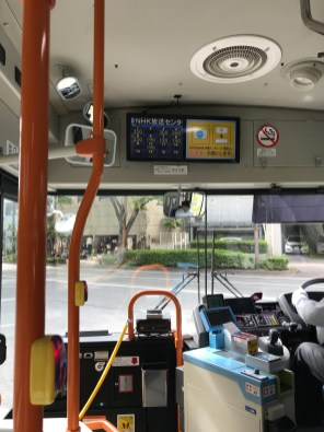 Japan Bus Price Display