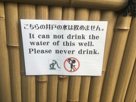 Please Never Drink