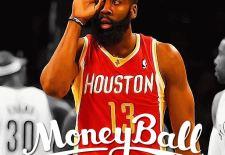 Moneyball NBA picks – Saturday 24th January 2016