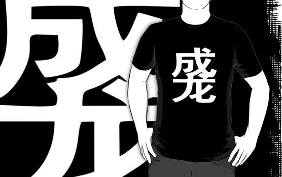 Duang T-Shirt